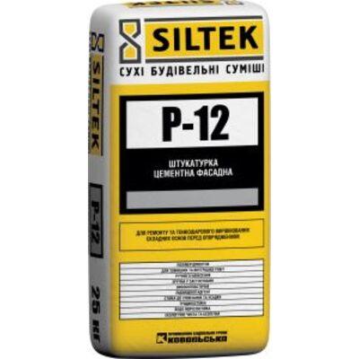 SILTEK P-12 / 25кг Штукатурка цементная фасадная