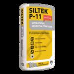 SILTEK Р-11 / 25кг Штукатурка цементна стартова