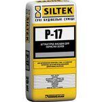 SILTEK P17 / Wh Штукатурка фасадна для пористих поверхонь. Біла