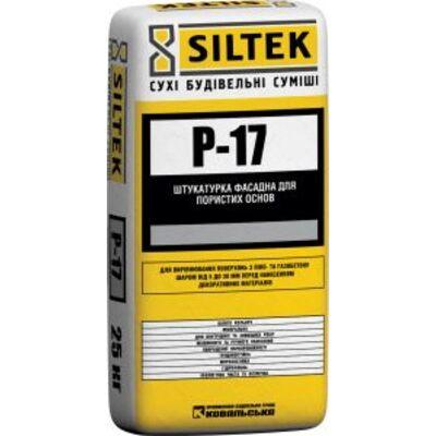SILTEK P-17 / Gr-Штукатурка фасадная для пористых поверхностей
