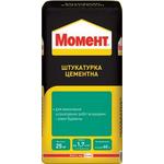 МОМЕНТ ШЦ Штукатурка цементная, 25кг