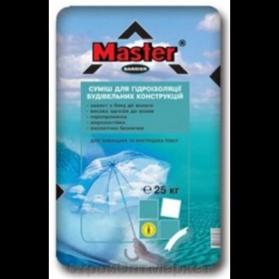 Master Barrier Однокомпонентна цементно-полімерна гідроізоляція, 25 кг