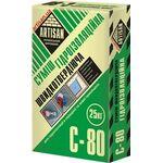 АРТИСАН С-80 / 25кг Гидроизоляционная смесь быстротвердеющая